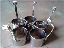 广东不锈钢电加热圈