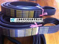 联组窄V带5V1700,5V1800,5V1900三角带日本阪东BANDO POWER SCRUM