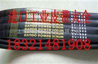 联组三角带4R3V1320,6R3V710日本阪东BANDO POWER SCRUM