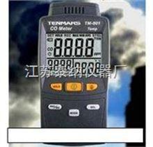 801/802一氧化碳检测仪(高品质)