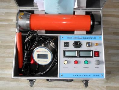 电缆耐压测试仪zgf2000电缆耐压测试仪