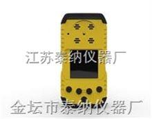 TN406-VOC便携式有机挥发物检测仪(高精)