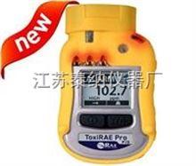 PGM-1800便携式个人有机气体VOC检测仪