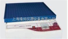 上海电动TS-1脱色摇床