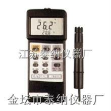 智慧型氧气/溶氧分析仪