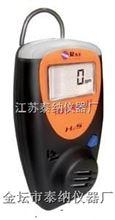 氯气检测仪 ToxiRAE II