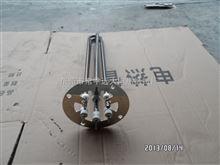 东莞电热管厂家 电热管价格 液体加热管 除霜加热管
