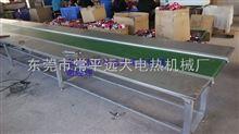 惠州传输带,惠州流水线加工定做