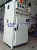 东莞热风循环烘箱 梅州工业烤箱