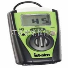 免维护单气体检测仪SHIELD