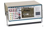 六相继保校验仪/KJ880继电保护测试仪