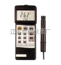 TN-2510 智慧型氧气分析仪