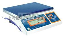 电子计量秤英展带USB接口电子计量秤