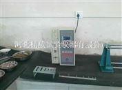 石家庄FBT-9型全自动比表面积平博中国