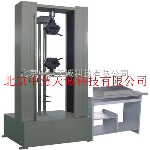金属拉力试验机/拉伸试验机  型号:ZH1657 中慧