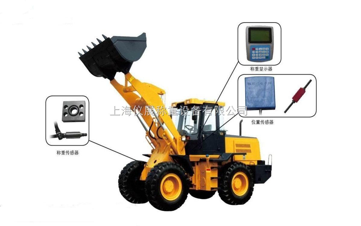 杨浦区叉车称重系统,上海叉车加装称重系统要价多少