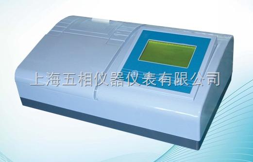 10通道农药残毒快速检测仪