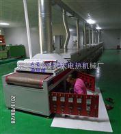 YD-12佛山市隧道炉厂家 烘烤线