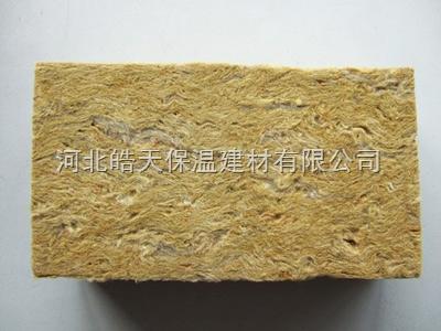 外墙岩棉保温板价格 优质外墙岩棉保温板【玄武岩棉板】