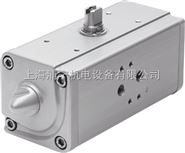 FESTO摆动驱动器DAPS-0008-090-R-F03