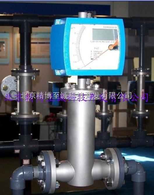 LZZ金属浮子流量计厂家