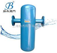 DN50BJQF旋流汽水分离器