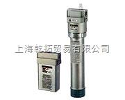 进口日本SMC高分子膜式空气干燥器