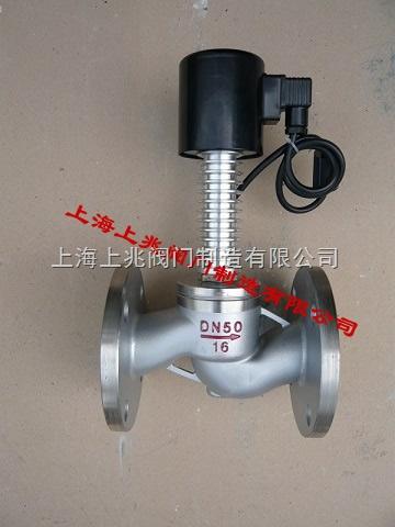 高温中压电磁阀ZCG/上兆电磁阀