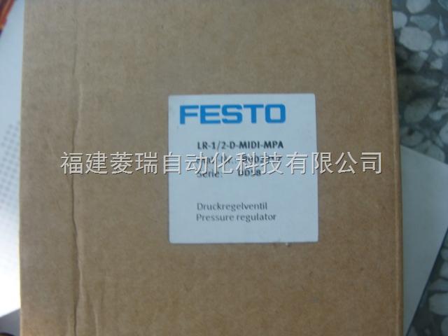 德国FESTO CPV18-VI-P4-1/4 电磁阀 特价供应!欢迎询价