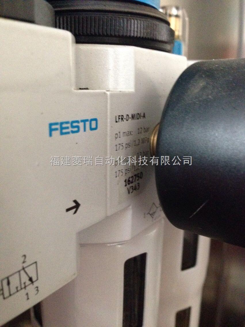 德国FESTO ESV-30-SS 真空吸盘 特价供应!欢迎询价