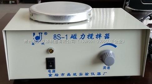 磁力搅拌器(晶玻)