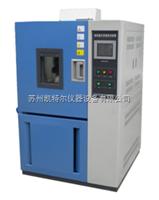 K-WK4010恒温恒湿高低温交变湿热试验箱相关技术规格