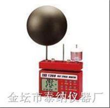 T1369WBGT辐射球干球及湿球温度仪