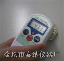 EB-15矿石负离子测试仪
