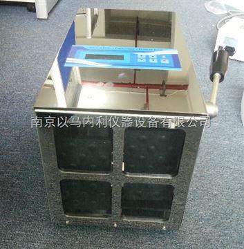 Ymnl-10D無菌均質器