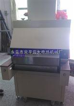 手机摄像头镜片UV胶固化 UV固化机
