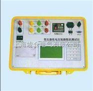 BDS-变压器电参数测试仪-BDS