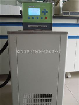 DCW-2006低溫恒溫槽