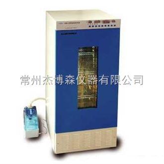 LHP-300智能恒温恒湿培养箱