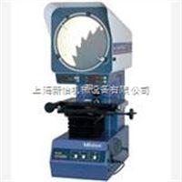 PJ-H30系列日本三丰Mitutoyo PJ-A-3000测量投影仪,Mitutoyo三丰PJ/PV/PH系列投影