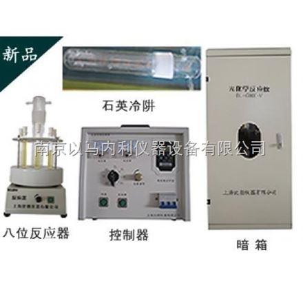多試管同時攪拌光化學反應儀