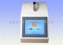 BC-31总有机碳TOC分析仪