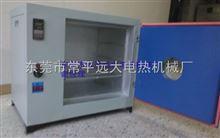 广东省内哪家做鼓风干燥箱比较专业?联系电话多少