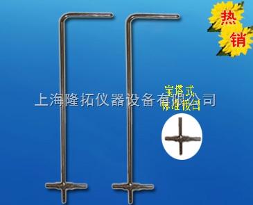 上海L型皮托管,PTL-08-500标准皮托管