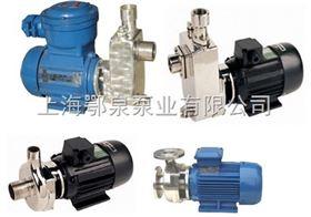 HBFX小型耐腐蚀自吸泵