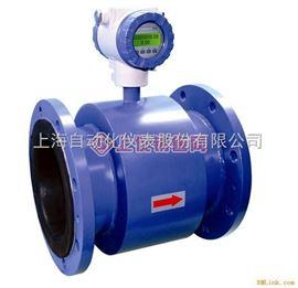 WP-EMF-A/B通用型电磁流量计