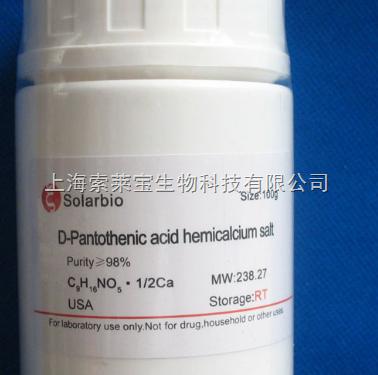 哪里卖137-08-6 D-泛酸钙|价格