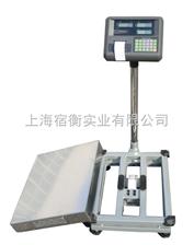 青浦哪里有含打印机300公斤电子秤 能打印出白纸小票的电子称