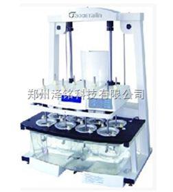 HTY-EU802藥物溶出儀/食品及化妝品行業藥物溶出儀