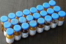 BZ0199大黄素-8-O-β-D-葡萄糖苷